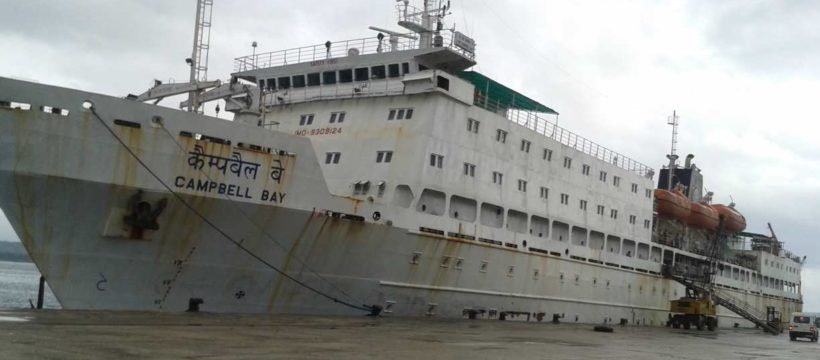 andaman ship schedule